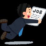 厳しい就活を強いられる第二新卒